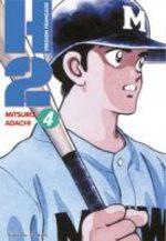 H2 4 Manga
