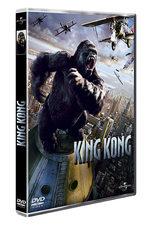 King Kong 0 Film
