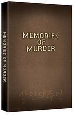 Memories of Murder 0