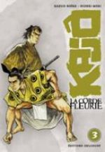 Kajô, La Corde Fleurie 3 Manga