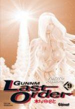 Gunnm Last Order 9 Manga