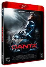 Gantz: révolution 1 Film