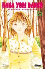 Hana Yori Dango 24 Manga