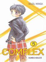 Complex 5 Manga