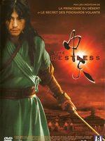 The Restless 1 Film