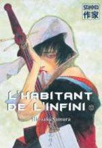 L'Habitant de l'Infini 12
