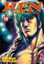 Ken, Fist of the Blue Sky 15