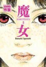 Sorcières T.2 Manga