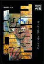 The World is Mine 6 Manga