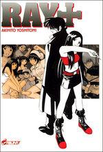 Ray + Other Side 1 Manga
