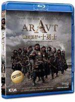 Les Dix guerriers de Gengis Khan 1 Film