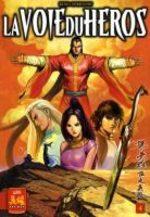 La Voie du Heros 4 Manhua