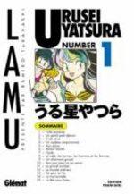 Lamu - Urusei Yatsura 1 Manga