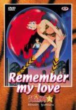 Lamu - Urusei Yatsura - Film 3 : Remember My Love 1 Film
