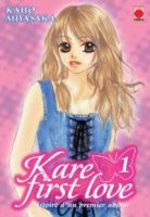 Kare First Love 1