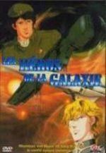 Les Heros de la Galaxie - Film 1 1 Film