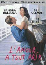 L'amour à tout prix 1 Film
