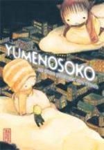 Yumenosoko 1 Manga