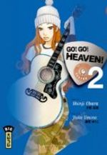Go ! Go ! Heaven T.2 Manga