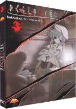 Higurashi no Naku Koro Ni - saison 1 3 Série TV animée