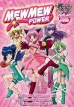 Tokyo Mew Mew - Saison 2 1 Série TV animée