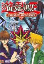 Yu-Gi-Oh - Saison 1 : Le Royaume des Duellistes 6 Série TV animée