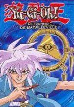 Yu-Gi-Oh - Saison 2 : Battle City 8