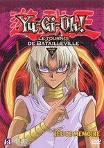 Yu-Gi-Oh - Saison 2 : Battle City 11