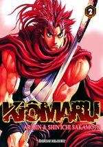 Kiômaru 2 Manga