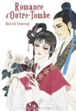 Romance d'Outre-Tombe Manga