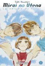 Mirai no Utena - La Mélodie du Futur T.5 Manga