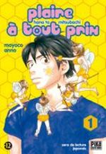 Plaire à tout Prix 1 Manga