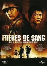 Frères de Sang 1 Film