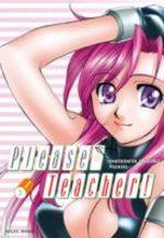 Please Teacher 2 Manga