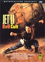 Evil Cult 1 Film