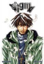 Stigma Manga