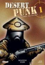 Desert Punk 1 Manga