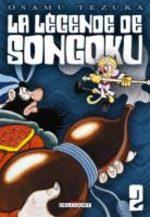 La Légende de Songoku T.2 Manga