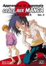 Apprendre le Japonais Grâce aux Manga 3 Méthode
