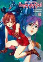 Mobile Suit Gundam - Ecole du Ciel 9