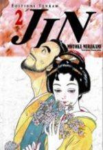 Jin 2 Manga