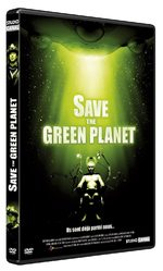 Save the Green Planet! 1 Film