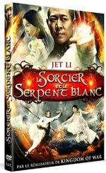 Le Sorcier et le serpent blanc 1 Film