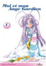 Moi et Mon Ange Gardien 1 Manga