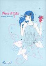Piece of Cake 3 Manga