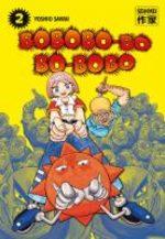 Bobobo-Bo Bo-Bobo 2 Manga
