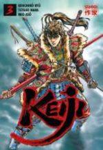 Keiji 3