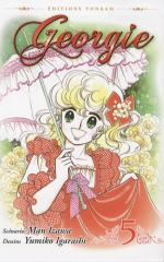 Georgie 5 Manga