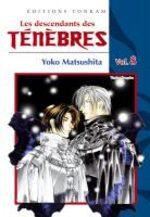 Les Descendants des Ténèbres 8 Manga