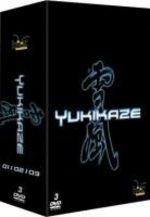Yukikaze 1 OAV